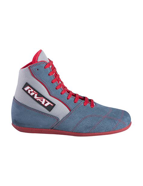 Chaussure de boxe française Savate RIVAT BOOMERANG