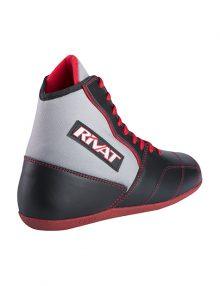 Chaussure de boxe française Savate RIVAT PUNCH