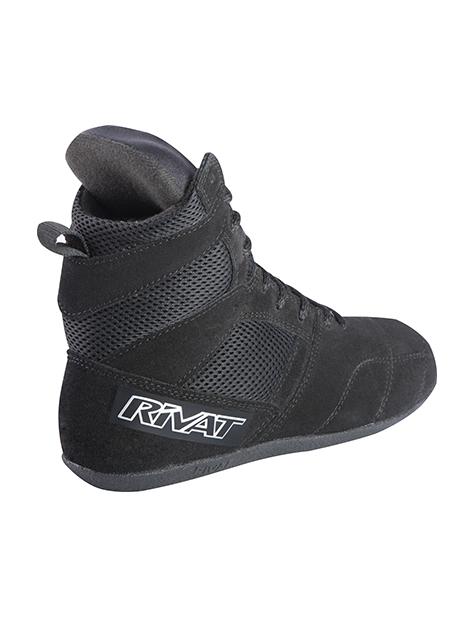 Chaussure de Boxe française Savate Rivat synthétique