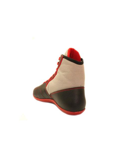 Chaussure de Boxe française Rivat Punch