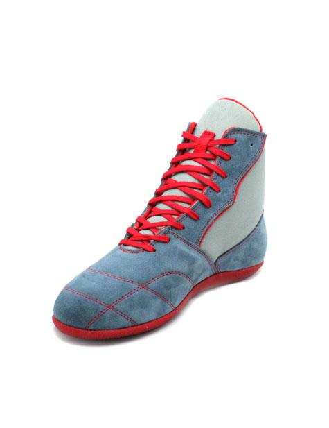 Chaussure de Boxe Française Boomerang